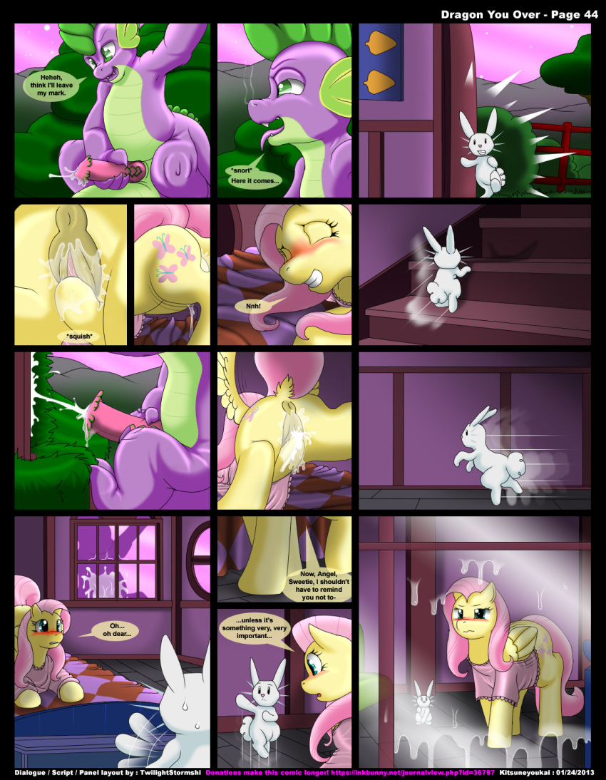 my pony gifs little Daigasso! band bros. p