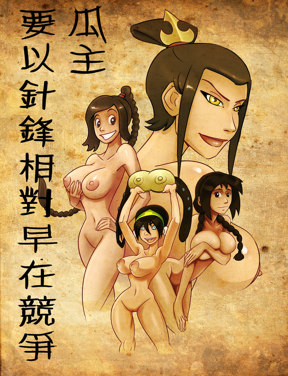 jin airbender last avatar the The land before time topsy